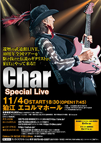 Char SPECIAL LIVE