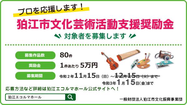 金 狛江 給付 子育て世帯がもらえる子供向け給付金一覧